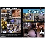 Sluts Next Door Vol. 20